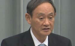 [FactCheck] 「台風の最中、国会議員給料アップを閣議決定」は本当か?