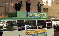 [FactCheck] 立花氏主張「NHKの人件費は年々増額」は不正確 〜検証・参院埼玉補選