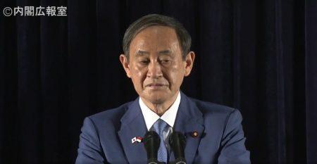 【政治と金の研究②】菅総理の不可解なパーティー