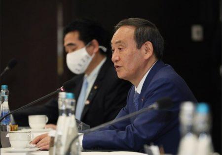 【政治と金の研究③】菅総理の 自著の元本は団体経費で出版