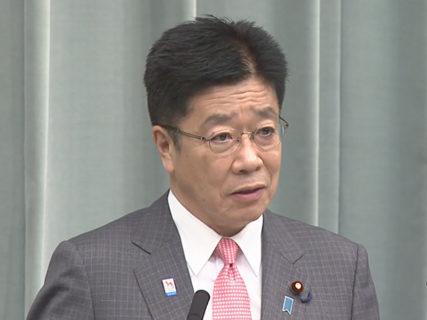 【日本学術会議問題】加藤官房長官会見(10月23日)